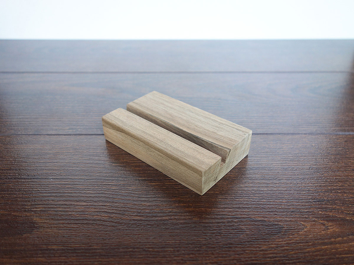 Wood Business Card Holder Walnut 01