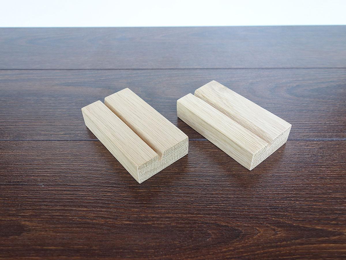 Wood Business Card Holder Oak 02